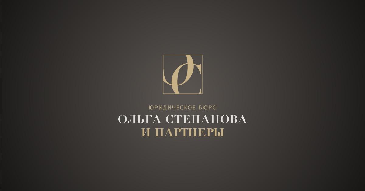 Банкротство физических лиц в брянске